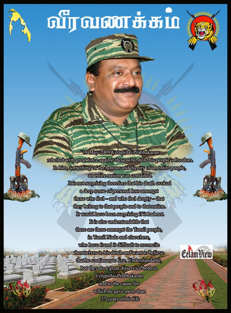 Tribute to Prabhakaran 1