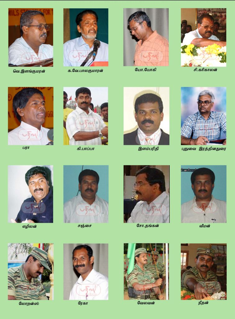 surrendered-ltte-members-2009