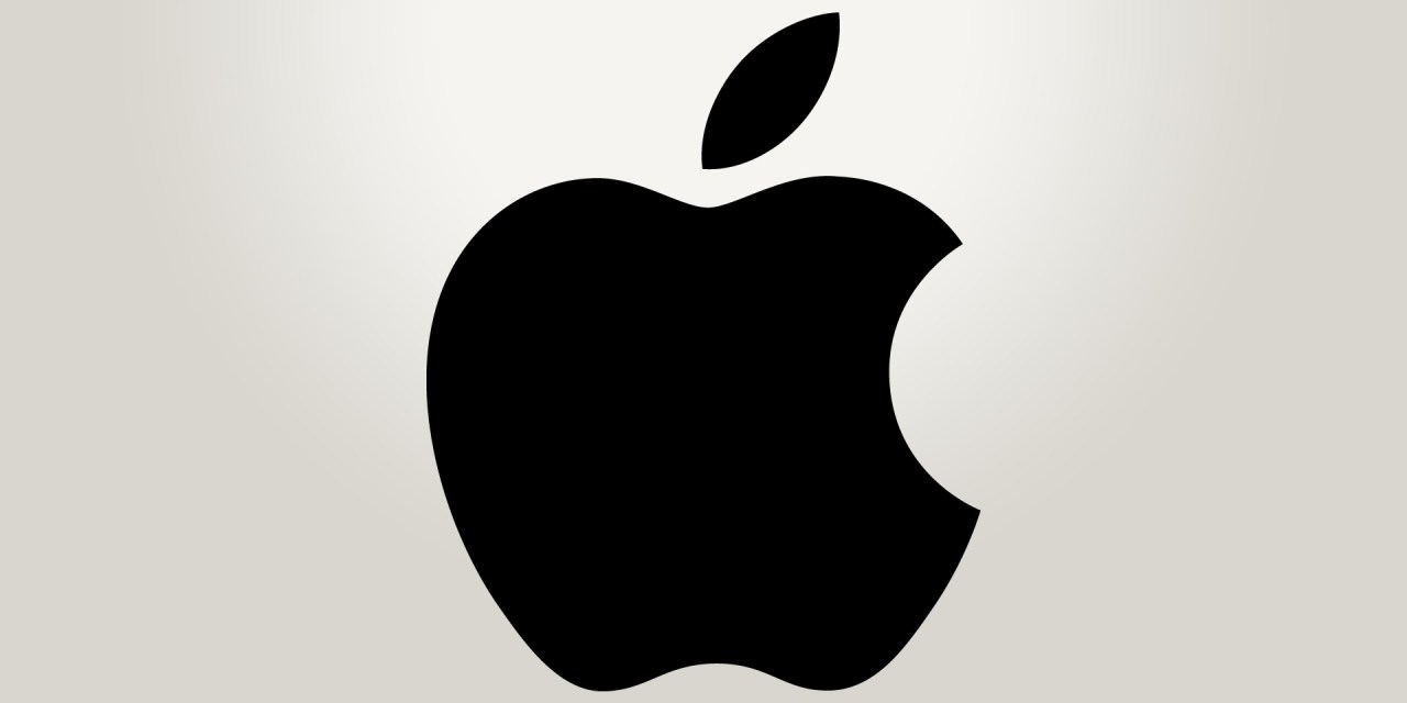 Apple to End iTunes & Introduce New Apps