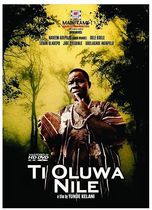 Ti Oluwa Nile Yoruba Movies | GWG