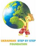 Ukraine Step by Step Foundation logo