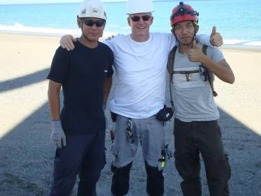 EFC owner-at Bangui with VESTAS and AiRAS