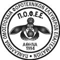 pofee-logo