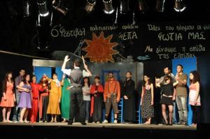 Θεατρική Παράσταση Δον Καμίλο 2012 – 2013
