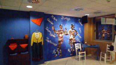 Δωμάτιο Χορευτικής Ομάδας Παραδοσιακών Χορών ΠΟΦΕΠΑ