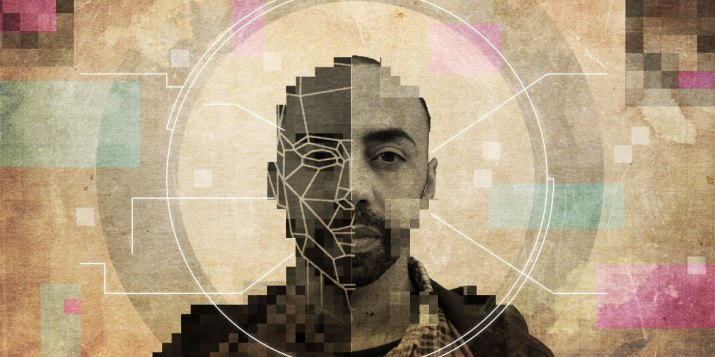 Technologie de reconnaissance faciale: termes couramment utilisés