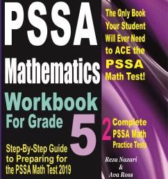 Grade 5 PSSA Math Worksheets - Effortless Math [ 1275 x 1000 Pixel ]