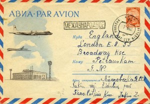 air letter from Soviet Union