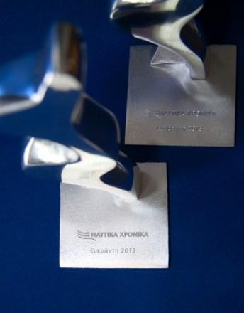 Βραβείο_03