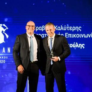 Ο κ. Κωστής Φραγκούλης και ο κ. Κωνσταντίνος Οικονόμου, Διευθύνων Σύμβουλος της Marine Tours, χορηγού του βραβείου.