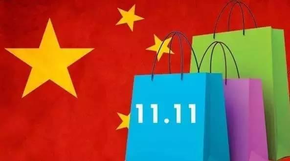 越單身。越購物:為什么消費主義如此盛行? - 經濟學文章選讀 - 經濟金融網