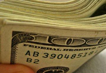 How to Earn Extra Cash Using Amazon Mechanical Turk
