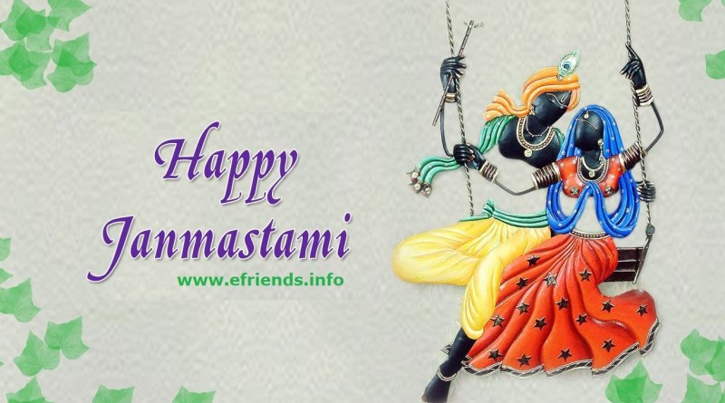 Janmashtami Quotes Images