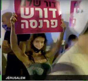 """Manifestations en Israël : """"Un risque de glissement vers la guerre civile"""""""