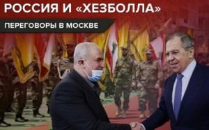 Moscou propose au Hezbollah d'ouvrir un bureau de représentation en Russie