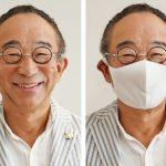 マスク生活で老け顔になる