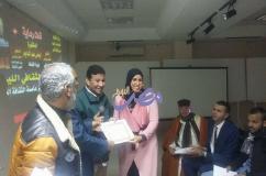 تبادل الهدايا التذكارية فى ختام الأسبوع الثقافى الليبى بالأقصر |