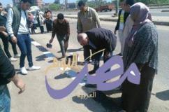 يوم في حب مصر|مصر اليوم العربية |
