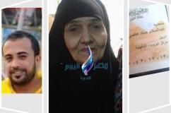 الافراج عن المتهم الثانى فى قضية الحاجة سعدية منذ قليل |مصر اليوم العربية |