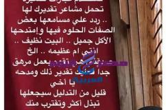 """جريدة مصر اليوم العربية واطلالة للقمص بطرس بعنوان """"الاسرة المصرية 4""""  """