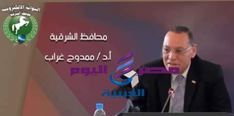 قرار محافظ الشرقية بوقف رئيس قرية شيبه عن العمل |