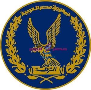 مدير أمن القاهرة يعتمد حركة تنقلات رؤساء مباحث العاصمة |