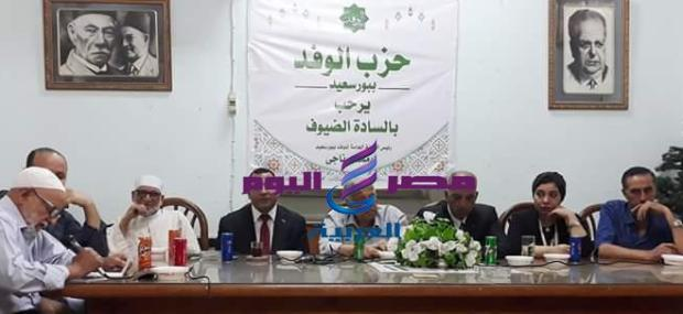 حزب الوفد ببورسعيد يحتفل بالعام الهجري الجديد |
