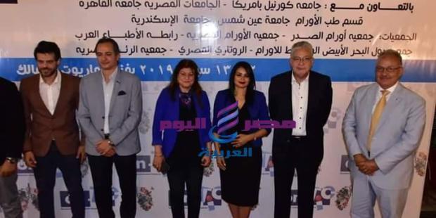 انطلاق فعاليات المؤتمر الاول لاورام الصدر في مصر.. ومبادرة الكشف المبكر عن سرطان الرئة على قائمة الاولويات |