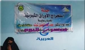 استخراج 114 وثيقة ساقط قيد ميلاد لسكان القرى والتجمعات بشمال سيناء |