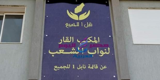 أخبار الوطن القبلي مبادرة شبابية تعتبر الأولى من نوعها في تونس  