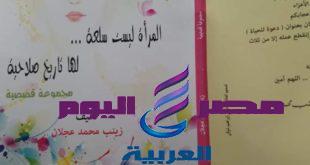 رب صدفة خير من الف ميعاد مصر اليوم العربية