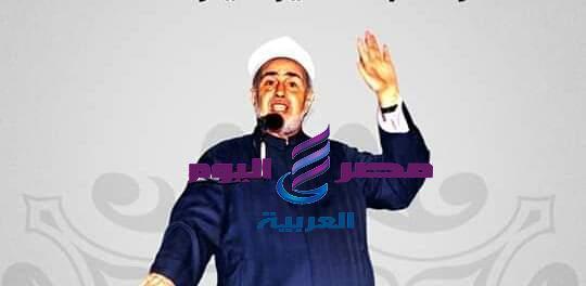 في مثل هذا اليوم ولد شيخ الأزهر محمد سيد طنطاوي  