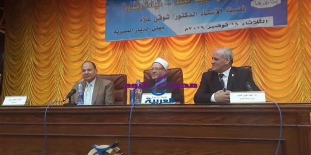 محافظ الفيوم ومفتي الديار المصرية احتفالا بذكري المولد النبوي |