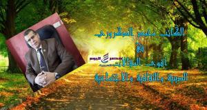 فى ظلال الهدى النبوى مع عمر بن الخطاب - عمر بن الخطاب