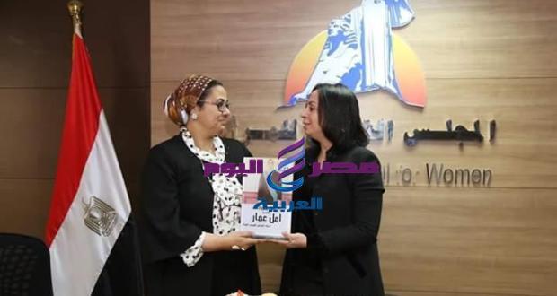 """""""مرسى"""" تبحث استعدادات الاحتفال بعيد المرأة المصريه"""