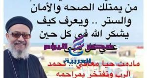 """الإطلالة رقم ٦ للقمص بطرس بعنوان"""" من الحياة تعلمت   للقمص بطرس"""