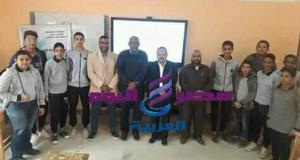 مارس استمتع شجع بلا تعصب ندوة عقدها النيل بقطاع التعليم بالوادي الجديد | مارس