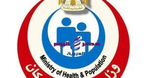 وزيرة الصحة: البدء فى حقن المصابين بفيروس كورونا المستجد من بلازما المتعافين
