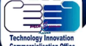 """جامعة كفر الشيخ تدعم مبادرة لتمويل مشروعات """"فكرتك حياة"""" بـ 240 ألف جنيه"""