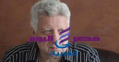 مرتضى منصور يتقدم ببلاغ للمجلس الأعلى للإعلام ضد قناة الأهلى