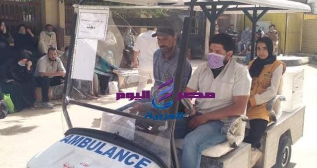 سيارة اسعاف جولف لنقل المرضى بالمراكز الطبية بجامعة المنصورة | سيارة اسعاف