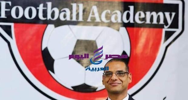 انتظرو أكبر مشروع لمحترفي كرة القدم في مصر   كرة القدم