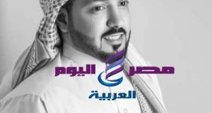 بإسم الحب فيديو كليب جديد للمطرب فهد إبراهيم | فيديو كليب