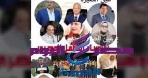 المرحله الثالثة والأخيرة للقاهرة يوم الأربعاء الموافق 16/9 /2020 بمركز شباب الجزيرة | المرحله الثالثة