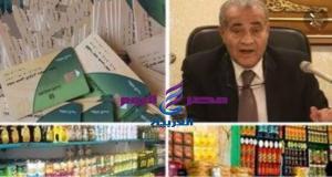 الشركة القابضة للصناعات الغذائية وصرف 98%من مقررات شهر سبتمبر لبطاقات التموين | الشركة القابضة للصناعات الغذائية