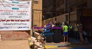 القافلة التنموية بجامعة القاهرةتستمر عاما جامعيا وتضم نخبة متميزة من مختلف التخصصات | القافلة التنموية