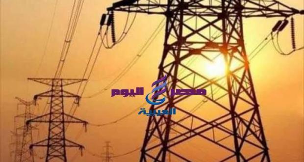 عاجل انقطاع الكهرباء عن عدة مناطق بالمنصورة | الكهرباء