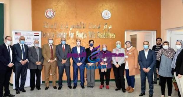 احتفالية لإفتتاح مركز خدمات الأشخاص ذوى الإعاقة بجامعة المنصورة | احتفالية