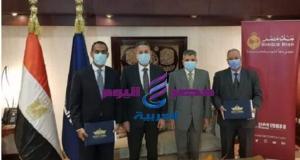 بروتوكول تعاون بين بنك مصر و قناة السويس لميكنة مرتبات العاملين وتوفير حزمة منتجات إلكترونية