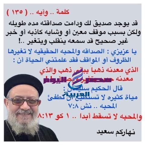 Wala'a Ahmed |